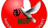 NDP Warns NPP, NDC To Stay Away From Our Members