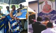 Abetifi: GHC170,000 School Projects Commissioned