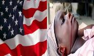 A victim of Ebola and the American flag because the US government is responsible