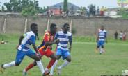 MTN FA Cup Results: Kotoko, Hearts Through To Round Of 32