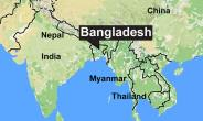 Bangladesh: Love For Power & Axis Of Evils