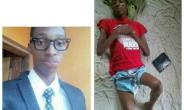 Save Kolawole Olaniyi diagnosed with lymphatic cancer and Hepatitis B #SaveNiyi