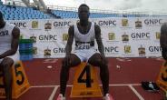 GNPC Ghana Fastest 2018: Gadayi Wins Cape Coast Meet