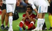 World Cup 2018: Mohamed Salah 'Confident' Of Playing For Egypt Despite Champions League Final Injury