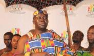 Re: NPP bigwigs go on their knees to beg 'furious' Asantehene