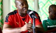 Ghana Targets 2023 African Games