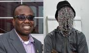 Kwasi Nyantakyi andAnas Aremeyaw Anas