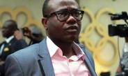Nyantakyi Must See Anas' Video Before Decision To Resign – MP