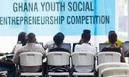 How To Participate In The 2018 Ghana Youth Social Entrepreneurship Programme  And Create Change In Your Community