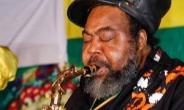 Nigeria's Reggae Icon Ras Kimono Reported Dead