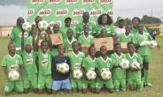 Amasaman M/A Joins Nine Others For Milo U13 Champions League Final