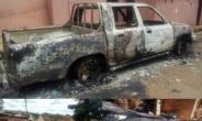 Nyakrom Apaa Yogo Family Head Calls For Protection