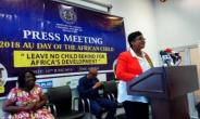 Otiko Pushes For Education Of Children