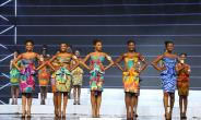 Pictures from the 22nd edition of Miss Cote D'Ivoire
