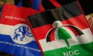 The NDC can defeat the NPP at Election 2020