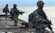 South Korea To Conduct Military Exercises Near Islets Claimed By Japan