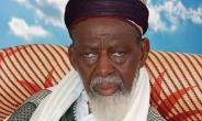Chief Imam, Sheikh Nuhu Sharubutu