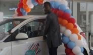 Yawson Wins A Car In West Hills Mall's 'Shop And Drive' Promo