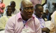 Sports Ministry Unaware Of Kudjoe Fianoo's Withdrawal From IMC