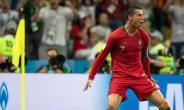 HISTORIC: Ronaldo Becomes Europe's Top International Scorer, Scores Against Morocco