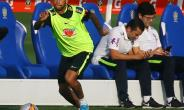 2018 World Cup: Neymar Returns To Brazil's World Cup Training Despite Right Ankle Injury
