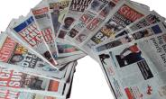 The Media: Fourth Estate And Fifth Columnists