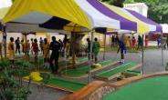 Ghana Mini-Golf Schools Competition Finals Set For June 23