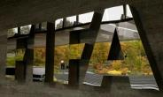 MOYS Meeting With FIFA Postponed Indefinitely