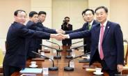 Two Koreas To Discuss Reunion Of Separated Family Members