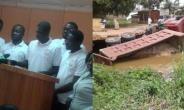 Akim Oda Citizens Appeal For The Rehabilitation Of Deteriorated Bridge