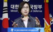 Drill Suspension: Seoul Expects 'Reciprocal' Act From North