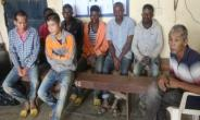 Operation Vanguard Arrest 4 Chinese, 5 Ghanaian Illegal Miners