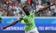 Nigeria Players Bag $345,000 Bonus After Iceland Win