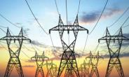 More Work Needed To Strengthen Independence Of Electricity – Report