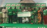 Volta Region's Redeem D/A Primary Emerge 2018 Milo® U-13 Champions
