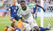Senegal's Moussa Wague Becomes Youngest African To Score In FIFA World Cup