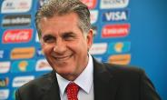 Iran Coach Carlos Queiroz Believes Africa And Asia Are Being Left Behind In World Cup