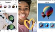 Instagram Introduces IG Lite