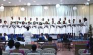 African Glorious Chorale To Celebrate Madam Grace Nartey