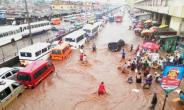 Is Rain In Accra A Curse?