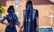 Elikem The Tailor Releases Anas-inspired Designs