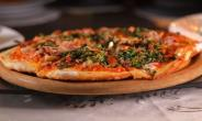 Recipe; This Easy To Make Pizza Recipe Can Help You Cut Down Fast Foods Budget