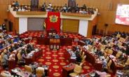 Parliament Pays Tribute To Amissah-Arthur