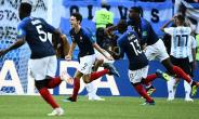 2018 World Cup: Meet France's World Cup Players With Deep African Roots