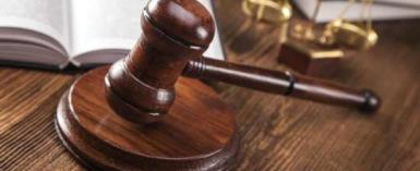 Use Of Electronic Devices In Court Banned