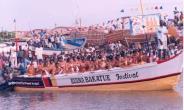 Edina Bakatue: Bumper Fish Harvest Expected Following Traditional Rituals