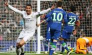 Cristiano Ronaldo 'Agrees £500k Per Week Deal' With Juventus