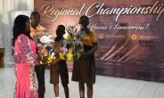 Services Basic, Golden Star Win Maiden GNPC Foundation STEM Competition