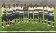 Black Princesses To Camp In Spain Ahead Of World Cup