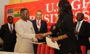 IBM To Support Ghana With Modern Technology